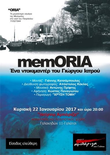 AFISA memoria_IATROY GIORGOS.cdr
